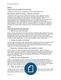 Child care provider essay image 9